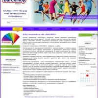 www.barchinoy.uz