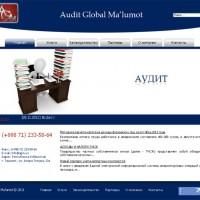 Редизайн сайта agm.uz