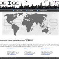 breegs.com