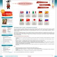 Редизайн сайта  languagereal.ru