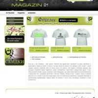 magazin21.com