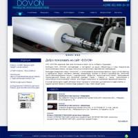 www.dovon.ru