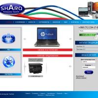 Sharq Kompyuter Technik