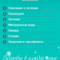 мобильная версия www.zamzam.uz