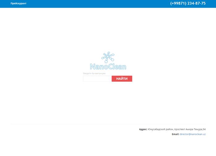 Подробное описание создание всех видов сайтов как сделать прием платежей на сайте с помощью единой кассы