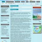 www.holodilnik.uz