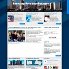 www.strategicbc.ru
