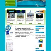 www.gulhan.uz